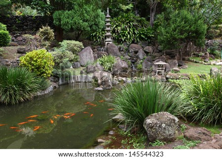 Japanese garden koi pond iao valley stock photo edit now for Koi pond music
