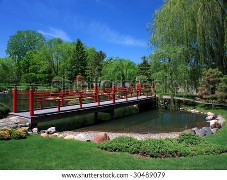 Japanese Garden near Normandale Community college in Bloomington