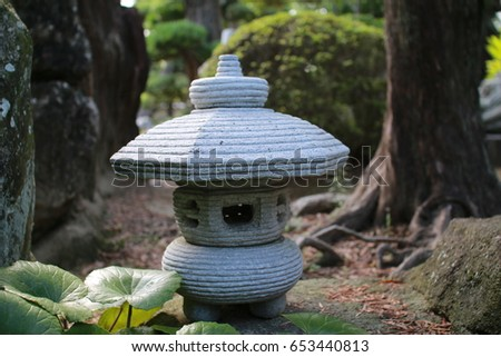 Japanese Garden Stone Lantern Stock Photo (Edit Now) 653440813