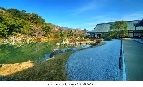 Japanese Garden in Tenryuji Temple, Kyoto