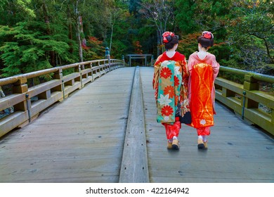 Japanese Geisha on a Bridge at Ise-jingu (Naiku) Shrine in Ise, Mie Prefecture, Japan