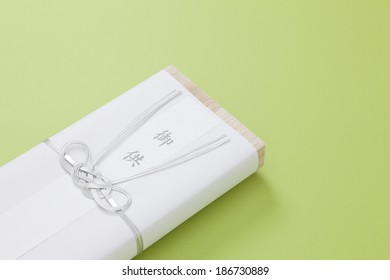 Japanese gift box for offering