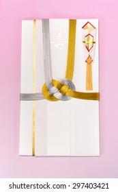 Japanese gift envelope Japanese traditional congratulation envelopes.