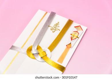 Japanese gift envelope. Japanese traditional congratulation envelopes.