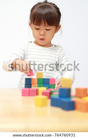 Japanese Girl Playing With Blocks 3 Years Old