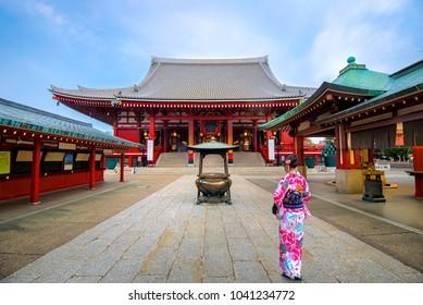 Japanese girl wearing traditional japanese kimono among Sensoji Temple in Asakusa Tokyo, Japan.