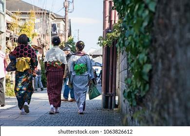 Japanese girls in kimono walking on street in ancient Edo at Kawagoe ,Japan