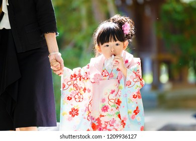 Japanese girls wearing kimonos