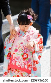 Japanese girls wearing kimonos