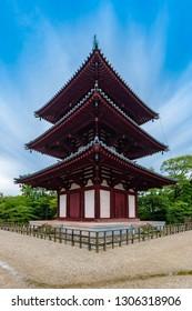 Japanese Goju-no-toh Stupa in Horin-ji Temple, Nara