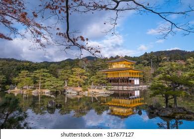 Japanese gold castle
