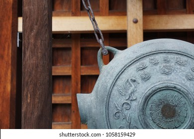 Japanese gong at a shrine in Ikeda, Osaka, Japan for background