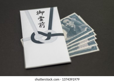 "Japanese goreizen envelope with script saying ""before the spirit of the deceased"". Given with money inside and presented to the family."