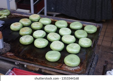 Japanese green mugwort sweet bun