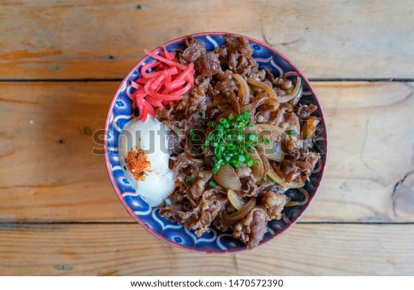 Japanese Grilled Beef Rice Gyu Donburi Stock Photo Edit Now 1470572390