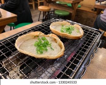 Japanese Grilled Kani Miso