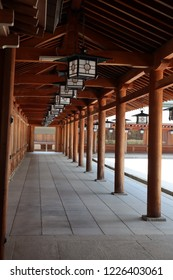 Japanese hanging lanterns at Shinto-Shrine