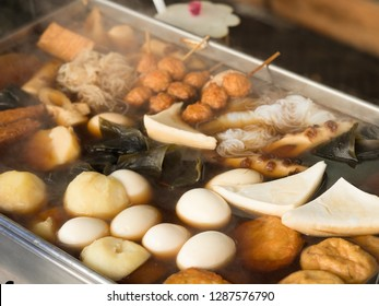 "Japanese hot pot dish ""Oden"""