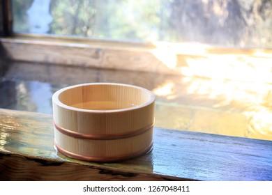 Japanese hot spa Onsen