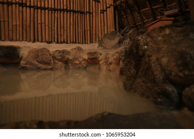 A Japanese Hot Spring