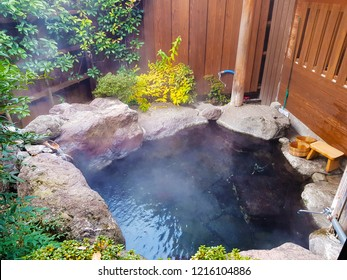 Japanese hot spring - onsen in Yufuin