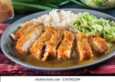 Japanese katsu curry. Deep fried breast chicken cutlet