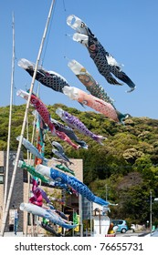 Japanese koi carp wind socks blow in the wind. In Japan these are flown by the families of male children in the weeks before and after the May 5th Children's Day holiday.