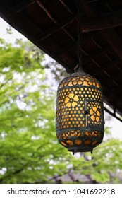 Japanese lantern with blurring green background