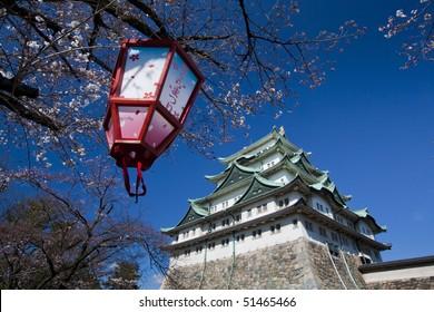 Japanese lantern and Nagoya Castle