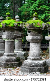 A Concrete Lantern in a Japanese Garden Images, Stock Photos