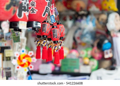 Japanese lanterns as a souvenirs are sold at Asakusa's streets. Asakusa, Tokyo, Japan.