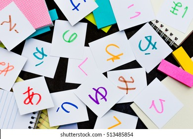 Japanese; Learning Language with Handwritten Alphabet Character Cards