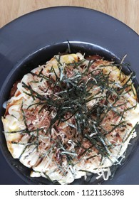 Japanese local pizza