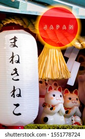 Japanese lucky and cat red sun made greeting card Japanese: Lucky Cat, Japanese Year Order and Chinese: Peace, lucky blessing, good luck, good fortune, ten thousand gold, royal cat