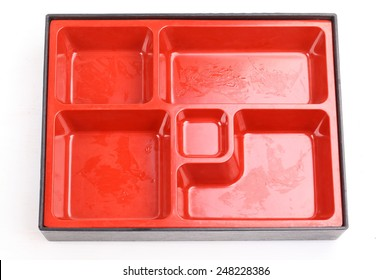 Japanese Lunch Box Blank
