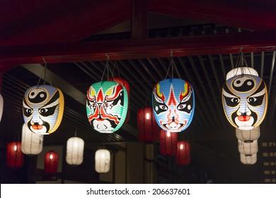 japanese mask at night time