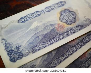 Japanese money, yen