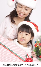 Japanese mother and daughter with a gift