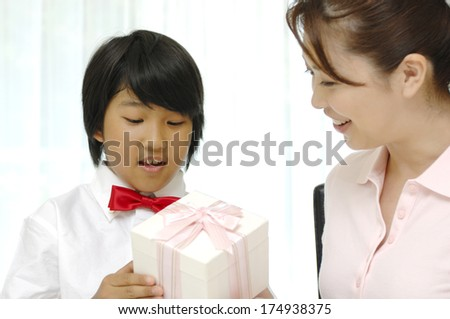 Japanese Mother Gives Son A Birthday Gift