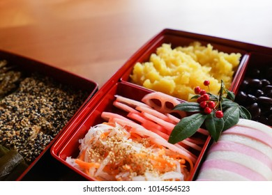 Japanese New Year dishes