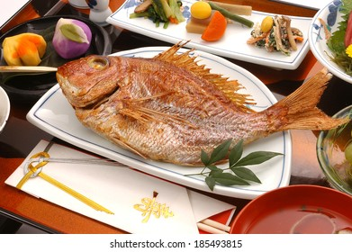 Japanese New Year fish dish