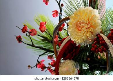 Japanese New Year Flower Arrangement
