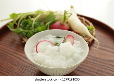 Japanese new year food, seven herbal congee