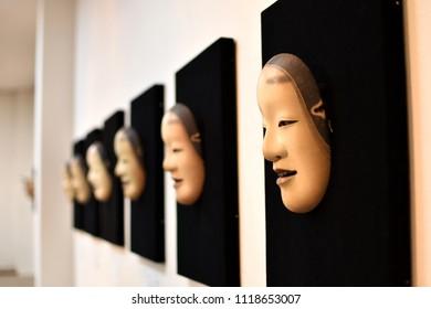 Japanese Noh face - Shutterstock ID 1118653007