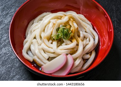 Japanese noodle dishes Hand-made thick udon