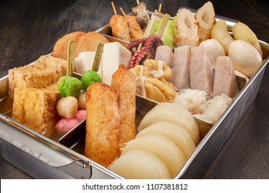 Japanese Oden (a Japanese dish containing all kinds of ingredients cooked in a special broth of soy sauce, sugar, sake, and so on.)