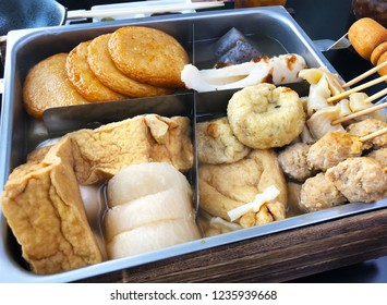 """Japanese Oden dumplings. The famous Japanese food that made by vegetables, flour, soy and fish, named """"Oden"""", served with stewed in a hot thin soy soup."""