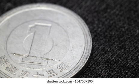 japanese one yens coin