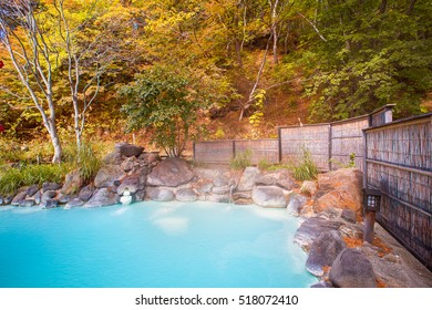 Japanese open air hot spring (onsen)