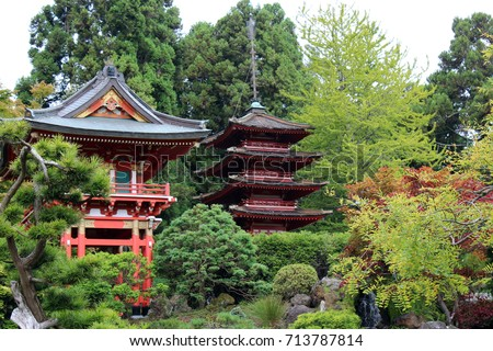 Japanese Pagodas In A Landscaped Japanese Garden In California, USA